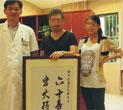 中西医药物治疗及物理治疗