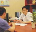 PDT光动基因靶向系列疗法